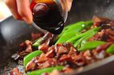 ホタルイカとキクラゲのオイスター炒めの作り方4