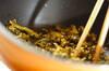 魯肉飯~ルーローハン~の作り方の手順6