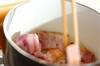 魯肉飯~ルーローハン~の作り方の手順3