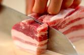 魯肉飯~ルーローハン~の下準備1