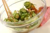 キュウリとセロリのゴマ酢和えの作り方6