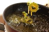 ゴーヤのカレー粉揚げの作り方1