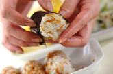 混ぜご飯のおにぎりの作り方2