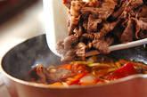 牛肉とトマトの甘辛炒め煮の作り方8
