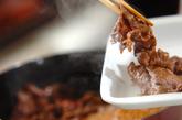 牛肉とトマトの甘辛炒め煮の作り方1