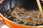 糸コンとレンコンのきんぴらの作り方1