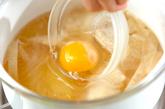 湯葉の落とし卵汁の作り方2