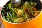 玉コンニャクのみそ煮の作り方2