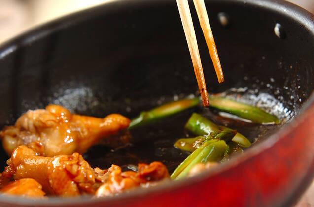 チキンのしょうゆ煮の作り方の手順10
