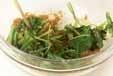 菊菜とミツバのゴマ和えの作り方1