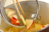 リンゴ入りポテトサラダの作り方3