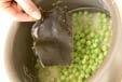 エンドウ豆ご飯の作り方2