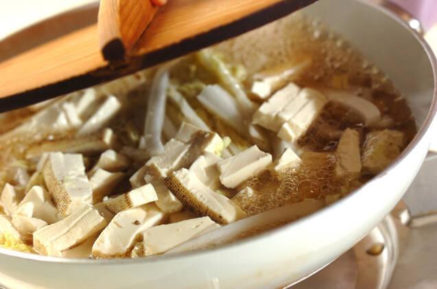 トロトロ白菜の卵とじの作り方の手順5