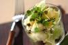 リンゴのシャキシャキサラダの作り方の手順