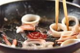 イカ南蛮カレー風味の作り方6