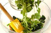 青菜のゴマ和えの作り方4
