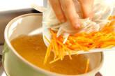 せん切り野菜のスープの作り方4