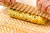ワカメ入り卵焼きの作り方3