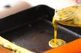 ワカメ入り卵焼きの作り方2