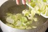 豚肉のオイスターソースの作り方の手順2