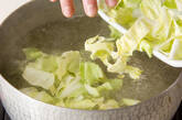 豚肉のオイスターソースの作り方2