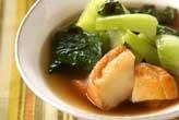 さつま揚げと青菜の煮物