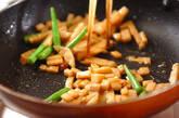 インゲンとレンコンのきんぴらの作り方2