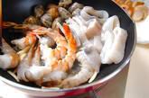 黄飯団子のトマト豆乳鍋の作り方11