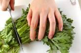 菊菜の温スープの下準備1