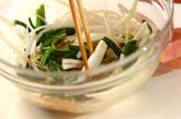 葛きりのサラダの作り方1