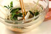 葛きりのサラダの作り方5