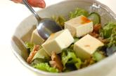 豆腐とワカメのヘルシーサラダの作り方1