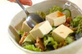 豆腐とワカメのヘルシーサラダの作り方6