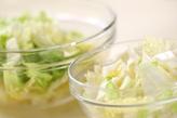 白菜の塩もみの下準備1