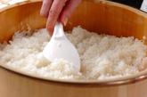 節分の巻き寿司(恵方巻き)の作り方1