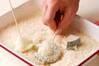 魚介の串揚げの作り方の手順7