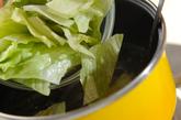 レタスとセリのスープの作り方2