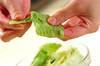レタスとセリのスープの作り方の手順1