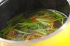 レタスとセリのスープの作り方の手順4