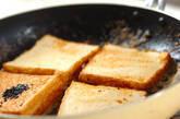 厚揚げのトローリチーズ焼きの作り方1