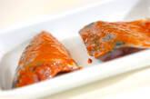 サバのレッドカレー風味焼きの作り方1