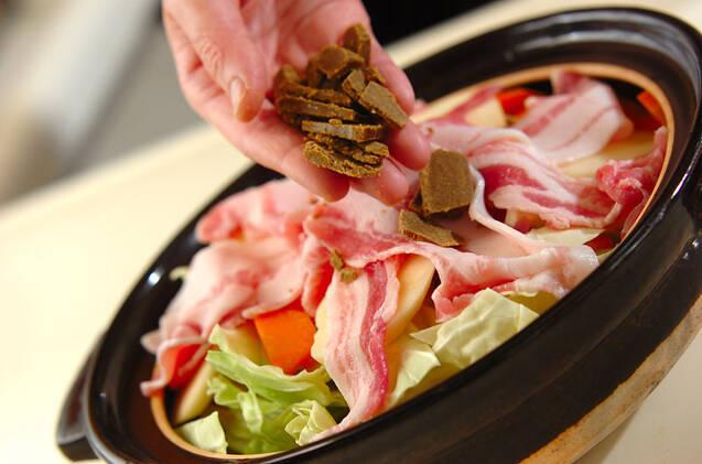カレー蒸し鍋の作り方の手順5