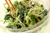 水菜とホウレン草のゴママヨ和えの作り方3