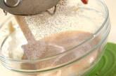 カボチャのモンブランの作り方11