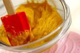 カボチャのモンブランの作り方9