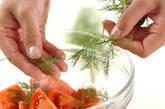 トマトのディルサラダの作り方2
