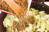 春キャベツのカレー炒めの作り方8