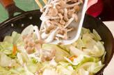 春キャベツのカレー炒めの作り方7