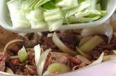 炒めカレーの作り方5
