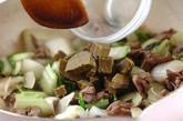炒めカレーの作り方2